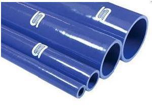 45500 - Szilikonos gumicső D:45 mm L:50cm 215x215