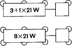 4DW002834121 - Ütemadó Villogó megszakító,MB.IVECO,KOGEL,SISU, 215x215